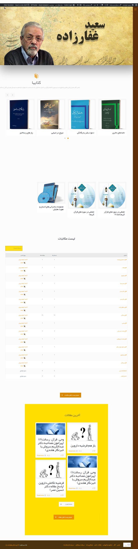 Firefox_Screenshot_2018-09-15T06-30-59.080Z